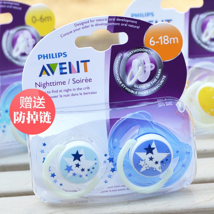 【包邮】美国AVENT新安怡夜用式安抚奶嘴0-6个月/6-18个月不含BPA