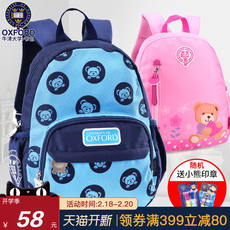 Oxford University Kindergarten School Children 3-6 Year Old Taipan Male Baby Backpack 5 Years Girl Bag 4