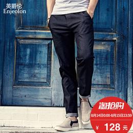 英爵伦 欧美简约水洗 直筒牛仔裤青年长裤 夏季弹力显瘦裤子深蓝