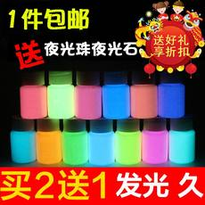 Super bright hand-painted luminous paint luminous powder waterproof luminous liquid water-based luminous pigment fluorescent powder night running fluorescent paint