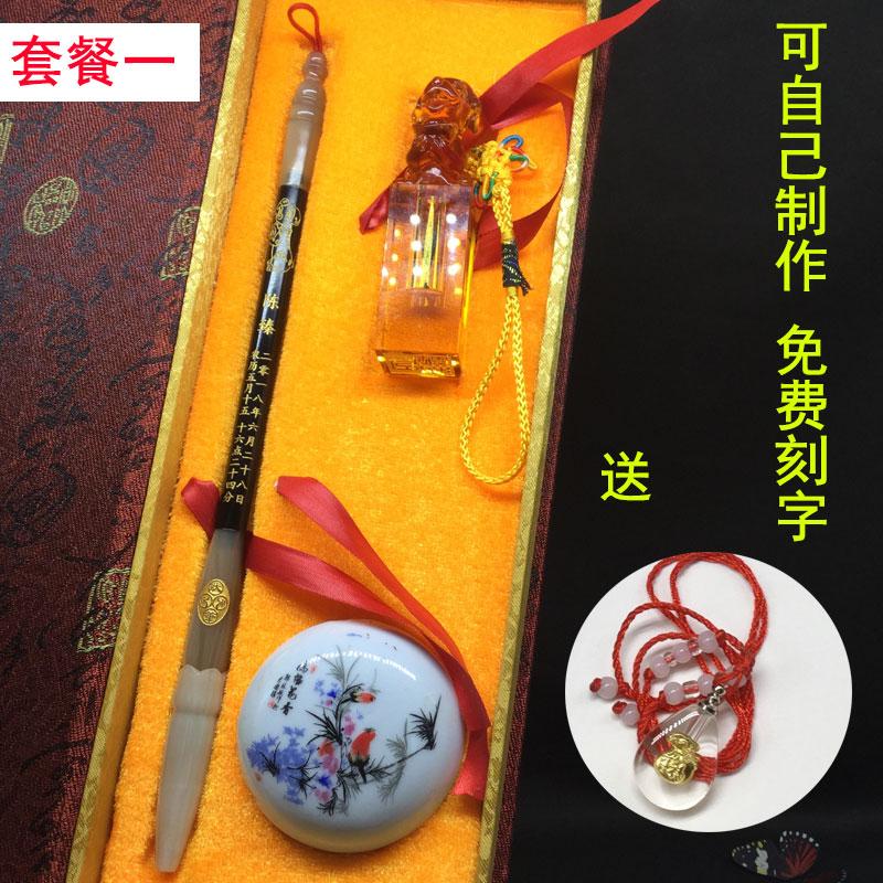 宝宝胎毛笔diy自制套装制作胎发笔婴儿纪念品定做女孩男孩状元笔