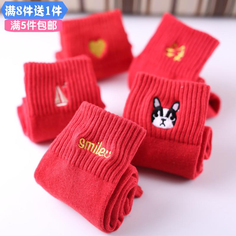 2018秋冬季红色袜子女士纯棉袜可爱属狗年新年本命年洪福中筒袜子