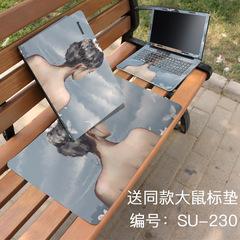 联想小新air 13 pro笔记本贴膜air14电脑膜air15外壳膜全套12保护膜13.3寸全套14寸电脑贴纸15寸配件小新专用