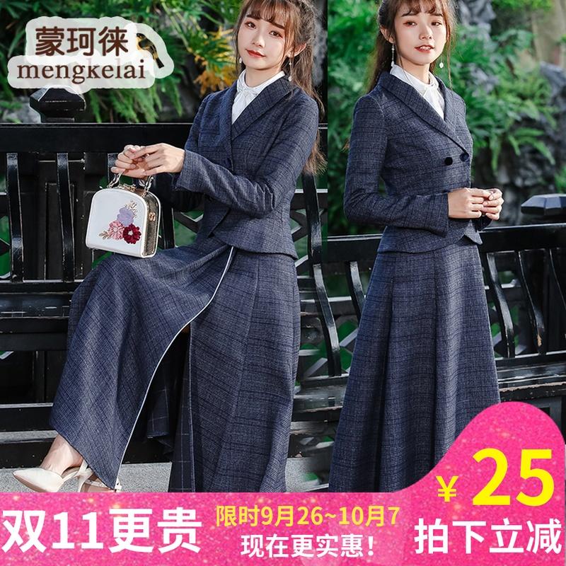 呢子两件套装秋冬季复古双排扣短款西装格子小外套开叉中长半身裙