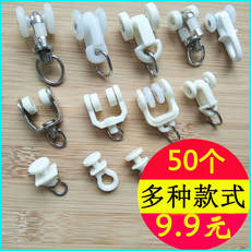 Curtain track pulley curtains runway pulley vintage curtain square track accessories pulley plastic vintage roller