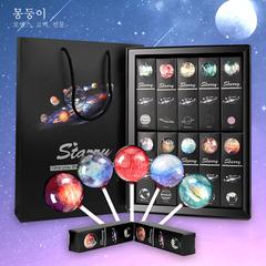 星空棒棒糖糖果礼盒10支装送女友网红创意生日表白情人节新年礼物