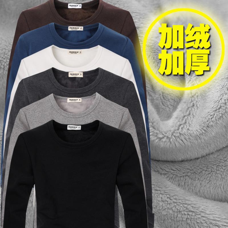 秋冬季加绒加厚男士保暖内衣男青年男式可外穿大码男装保暖衣服潮