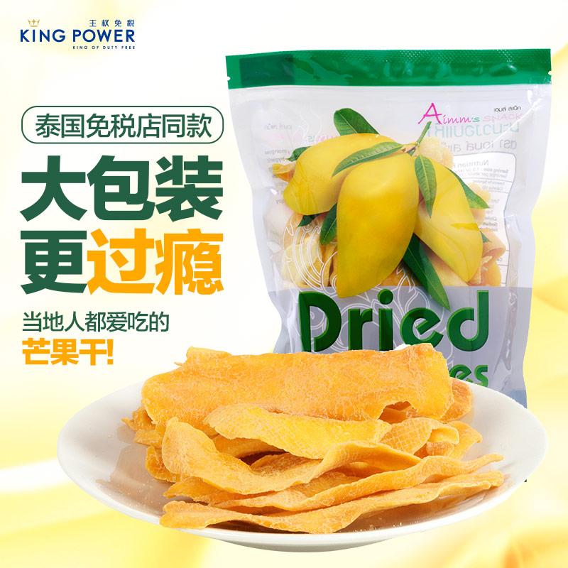 泰国进口Aimm's snack天然象牙芒果干800g王权免税正品果干零食