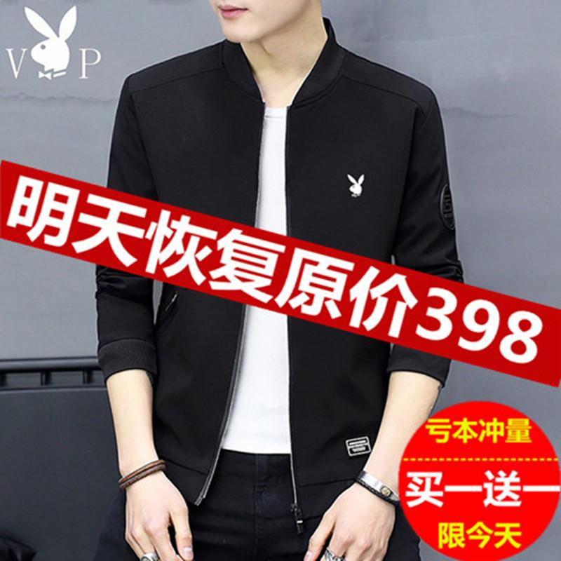花花公子外套男士加绒加厚秋冬季新款韩版修身上衣夹克潮男装衣服