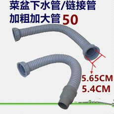 Double-dish basin water connection pipe with 58MM thread 50 pipe anti-drainage channel return head water boat pipe fittings