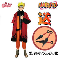 Naruto clothes COS shoes around the guards full set of Xiao organization whirlpool Naruto cloak pants jacket male