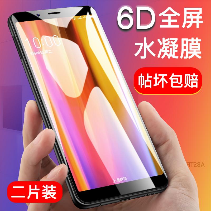 360n7钢化膜360N6pro手机防爆水凝膜背膜全屏覆盖360n6防爆蓝光6D