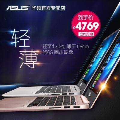 Asus-华硕 顽石 游戏本4代FH5900笔记本电脑散热怎么样