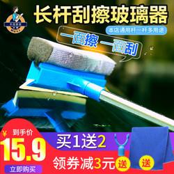 木丽搽擦玻璃神器家用双面擦高楼刮水器洗窗户清洁工具伸缩杆套装
