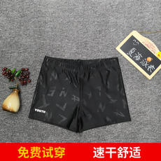 Swimming trunks male adult boxer low waist tide section comfortable professional quick-drying anti-mite hot spring men's five points fashion loose