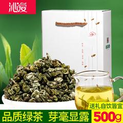 2019年春茶 沁爱云南滇绿茶 高山滇绿茶 茶叶 香气足 500g散茶