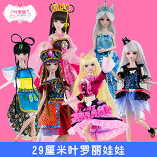 Ye Luoli doll 29 cm 60 night loli princess doll fairy girl change clothes low price toy gift box