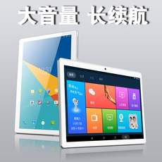 Android tablet two in one i small middle school students learning with HD old man pad old mobile phone card 12 inch
