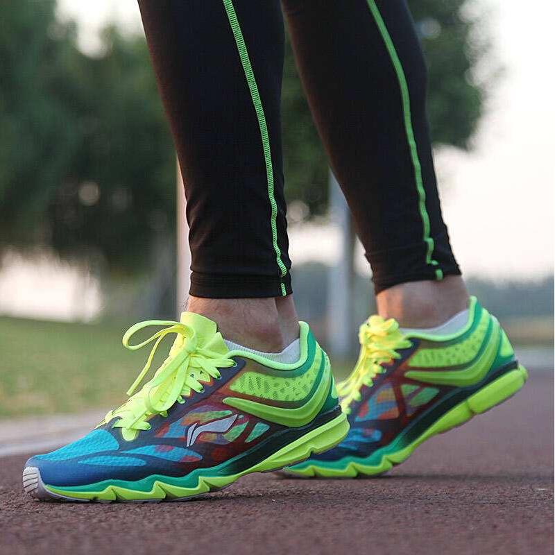李宁跑步鞋男鞋夏季新款跑步系列男鞋低帮网面大码赞助运动鞋 QG可领取领券网提供的5元优惠券