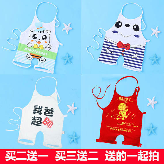 Apron baby cotton summer men and women baby even legs four seasons universal children summer thin section 0-3-6-12 months