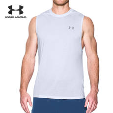 Under Armour Under Armor UA Man Siro Muscle sports training vest -1,289,617