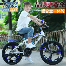Shanghai permanent children bicycle 6-7-8-9-10 years old baby carriage mountain bike boy girl primary school students 11-12
