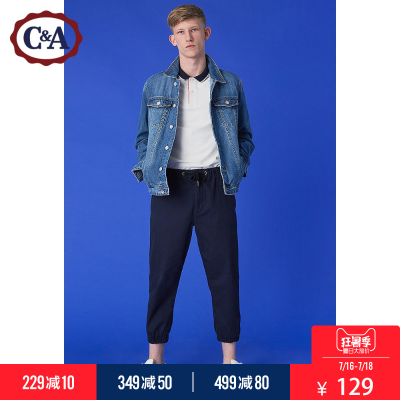 CA抽绳腰小脚休闲裤男 2018新品纯棉半弹力腰束脚七分裤ECD218007
