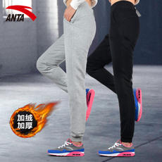 Anta sports trousers female 2018 autumn new plus velvet thick warm sports trousers close mouth pants pants