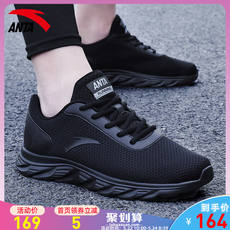 Anta men's shoes sports shoes 2019 spring new running shoes official website men's summer mesh breathable casual shoes