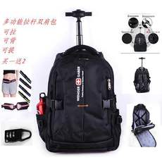 Black 16 inch Swiss army knife trolley shoulder bag travel bag portable luggage bag multi-function bag computer backpack