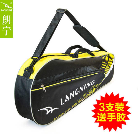 Longing badminton bag shoulder 2-3 sticks authentic backpack 6 single tennis racket badminton racket bag