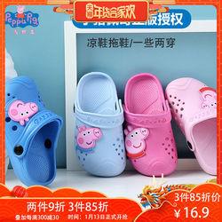 小猪佩奇宝宝拖鞋夏1-3岁防滑 婴幼儿童洞洞鞋男童女孩沙滩鞋小孩