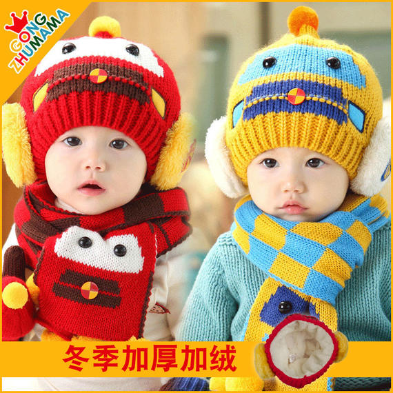 Korean version of boys and girls baby hat autumn and winter baby hat 6-12-24 months children plus cashmere hat winter