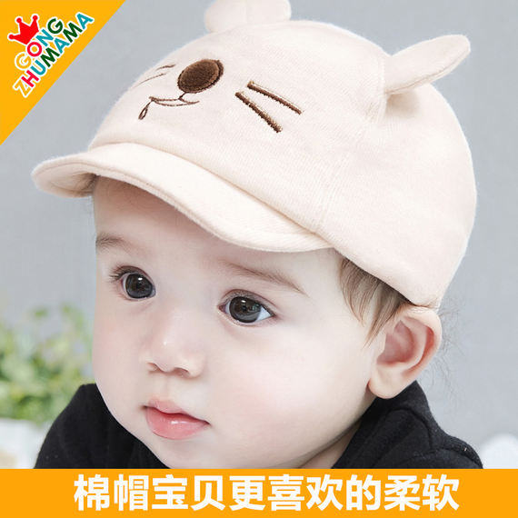 Male and female baby hat spring and autumn baby infant baby cap newborn 0-3-6-12 months baseball cap spring and summer