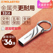 Taipower U disk 32g high-speed custom lettering USB flash drive Personal metal encryption phone 32u high quality music encryption