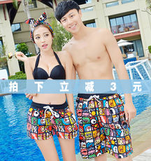 Shorts male summer relaxed casual couple beach pants loose large size five points in the flower pants men and women tide pants thin section