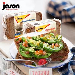 德国捷森全麦燕麦面包低脂早餐糕点零食健身粗粮代餐切片500g*2袋