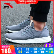 Anta casual shoes men's shoes 2018 autumn new sports lightweight wild sports running shoes