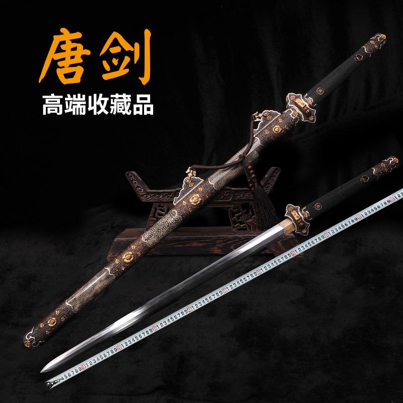 鎏金银唐剑 唐横剑刀兵器花纹钢覆土烧刃宝剑长刀长剑日本未开刃