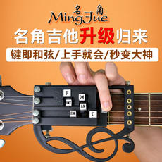 41 inch beginner guitar practice novice pain fingertip finger force piano helper universal horn chord artifact