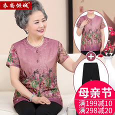 Grandma wear summer short-sleeved suit 60-70-80-year-old elderly clothes mother two-piece middle-aged and elderly summer women