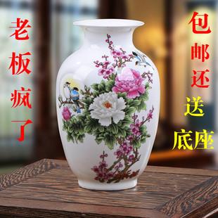 景德镇陶瓷器小花瓶家居装饰客厅摆件婚庆插花瓷瓶台面工艺品摆设