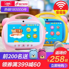 Children's early education machine story learning machine can be connected to WiFi eye protection baby touch screen karaoke 0-3 years old 6 years old