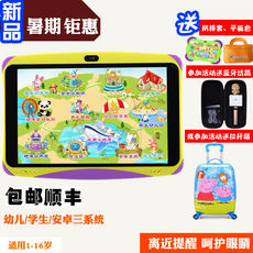 University nurses eye young children tablet baby singing WIFI early education machine story learning tutor reading machine