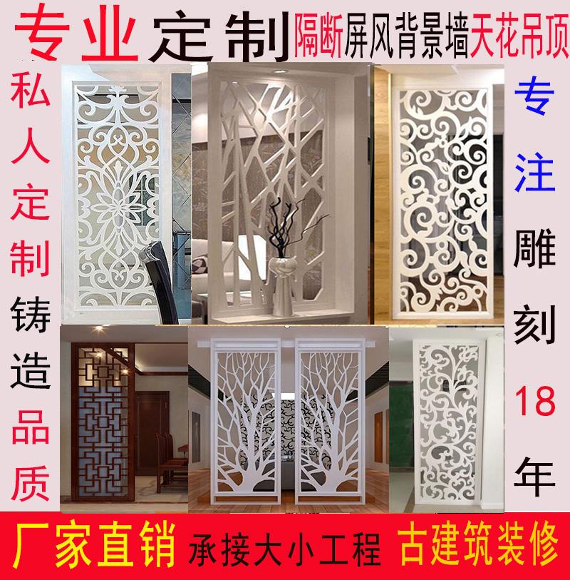 欧中式雕花板玄关隔断镂空板木雕背景墙通花花格吊顶客厅雕花屏风