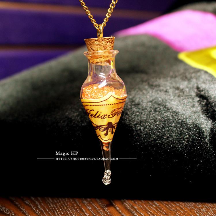 现货 正版wd 哈利波特福灵剂玻璃瓶项链挂件毛衣链美国专柜订单图片