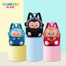 咔米嗒Children's school bag cute fashion kindergarten boys and girls shoulder bag baby backpack girls small school bag