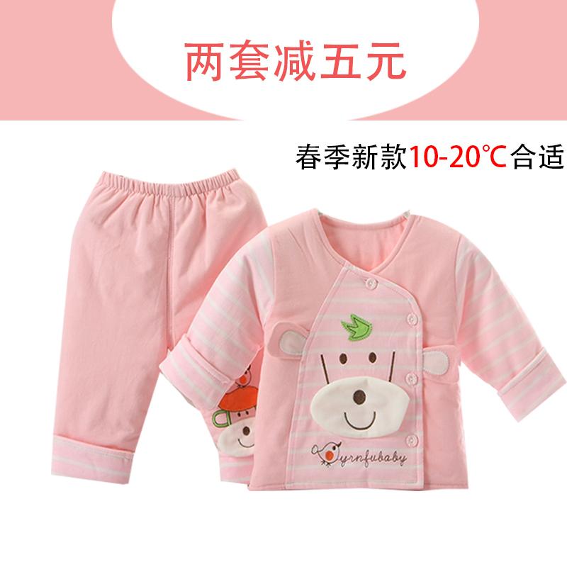 婴儿棉服新生儿衣服春季棉衣套装0-3-6个月宝宝纯棉加厚棉袄秋冬