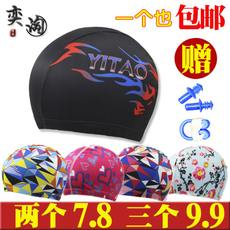 Swim Cap Men and Women Long Hair Adult Super Stretch Fashion Comfortable No Head Printed Swim Cap Swimming
