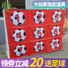 Yun Yun Fun Jiugongge Gate Football Training Equipment World Cup Ornamental Soccer Ball Football Activity Equipment